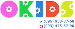 Игрушки из популярных мультиков и компьютерных игр – Okids.com.ua